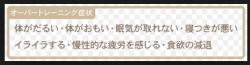 スクリーンショット 2015-05-12 8.26.52