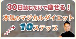 スクリーンショット 2015-05-12 8.37.05