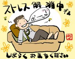 スクリーンショット 2015-06-17 11.01.08