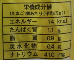 間食はダイエットの味方