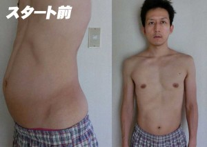 before_photo