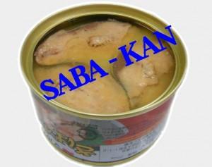 SABAKAN