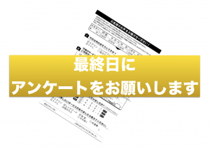 恵比寿 パーソナル 最安
