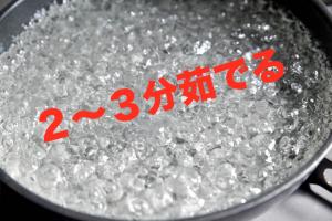 低糖質料理