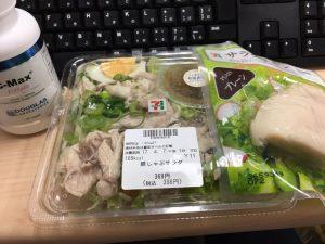 恵比寿 ダイエット