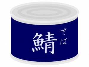 鯖缶DIET